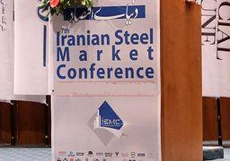 بزرگان فولاد جهان در راه ایران