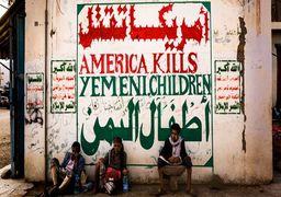 گزارش مستند گاردین از بمبهای آمریکایی و انگلیسی در «ویتنام سعودیها»