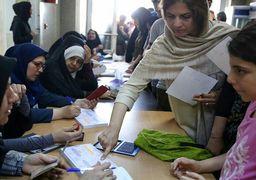 گزارش الجزیره از انتخابات اخیر ایران؛ آیا مجلس بعدی روحانی را استیضاح میکند؟