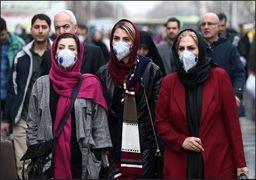 آخرین آمار کرونا در ایران| صعود مجدد شمار مبتلایان روزانه به بیش از 2000 نفر