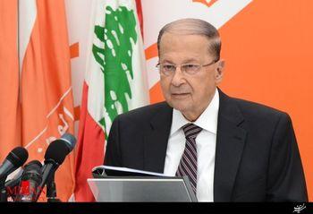 رئیس جمهور لبنان: به استعفا فکر نمی کنم