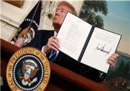آمریکا: یک شبکه انتقال ارز  به ایران را مختل کردیم
