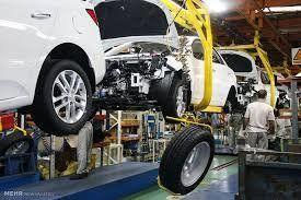 تولید سه خودرو سواری متوقف شد