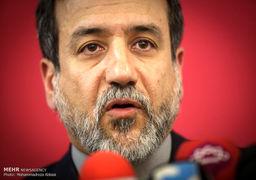 عراقچی: مذاکره غیر برجامی نداریم