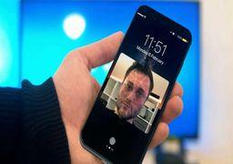 موبایلی اقتصادی با قابلیت تشخیص چهره