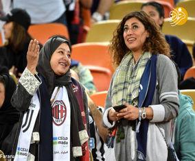 زنان عربستانی تماشاگر سوپرکاپ ایتالیا