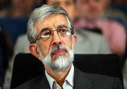 حدادعادل: در برجام میمانیم تا زمانیکه به نفع ایران باشد