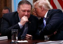 قانونی که اجازه حمله نظامی آمریکا به ایران را میدهد؛ هدف تروریستی اعلام کردن سپاه مشخص شد