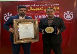 کسب مدال زرین روابط عمومی توسط مدیرعامل فولاد هرمزگان
