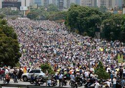 دولت ونزوئلا به لبه پرتگاه بحران اقتصادی رسید