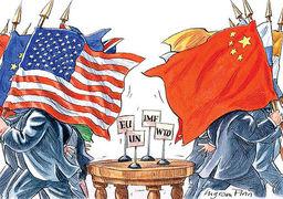 پیشنهادهایIMF به چین برای فرار از مهلکه ترامپ