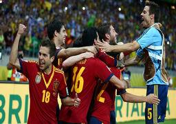 مبارزه با تیم هزار میلیون یورویی