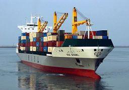 آمار 9 ماهه بازرگانی خارجی کشور اعلام شد