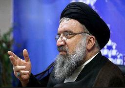احمد خاتمی: اعضای خبرگان گرفتاری مردم را با تمام وجود درک میکنند