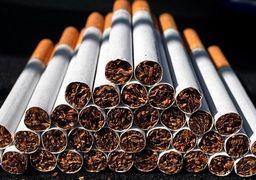 اعلام میزان واردات، صادرات، تولید و قاچاق سیگار