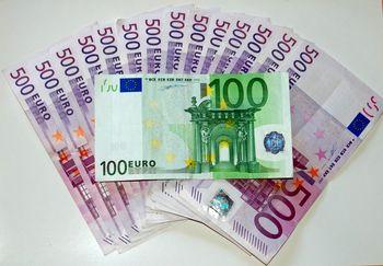 قیمت یورو امروز دوشنبه 99/06/10