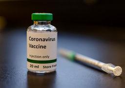 واکسن ویروس کرونا ارزان نخواهد بود