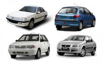 نهاد قیمت گذاری خودرو تغییر می کند؟