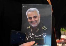 احترام نظامی جالب دختر لبنانی به سردار سلیمانی + عکس