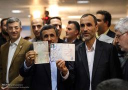 پیش بینی آیت الله جنتی از فتنه احمدی نژاد